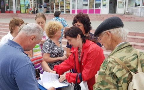 Комсомол Рязани активно включился в протестную борьбу против повышения пенсионного возраста