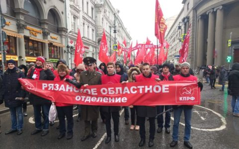 Комсомольская делегация из Рязани  приняла участие в шествии и митинге в Москве