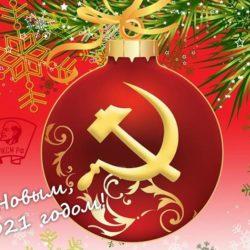 В.П. Исаков: Вместе мы сможем изменить этот мир к лучшему!