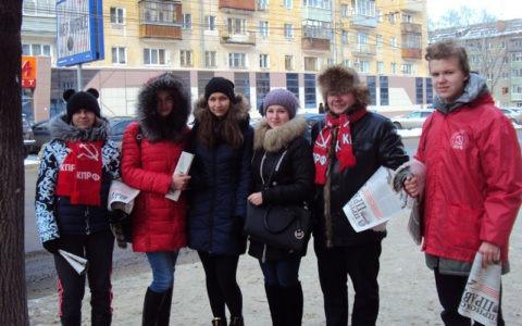 Молодёжные пикеты в Рязани