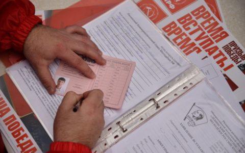 Районные отделения ведут активный приём молодёжи в Комсомол