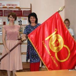 Эстафета Знамени 100-летия ВЛКСМ: из Касимова в Пителино
