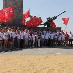 Рязанские комсомольцы приняли участие в II-м международном слёте молодёжи