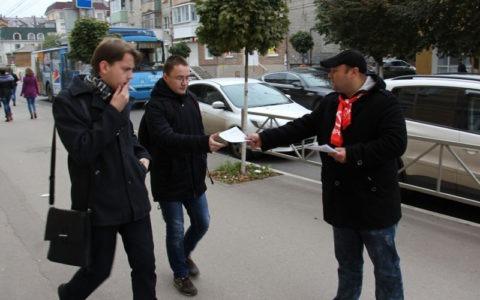 Рязанские комсомольцы провели акцию солидарности ЛКСМУ