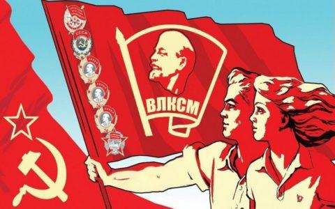 Касимовские комсомольцы запустили конкурс политического плаката