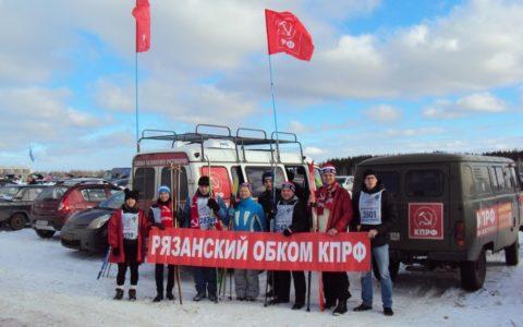 «Лыжня России» 2017