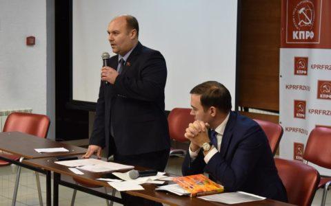 Первым секретарём Рязанского обкома КПРФ стал Денис Сидоров