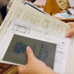 Правительство РФ: Образованные граждане нам не нужны!