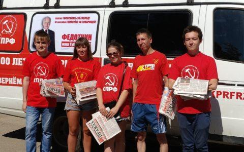 Красные агитгруппы посетили Ряжск и Михайлов