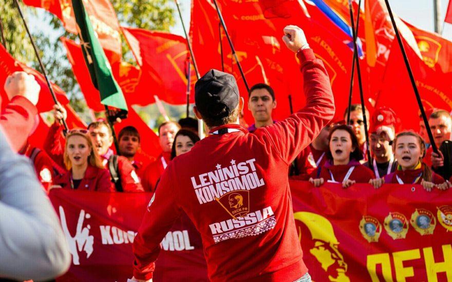 Комсомольское пламя не погасить судебными запретами! Заявление бюро ЦК ЛКСМ РФ