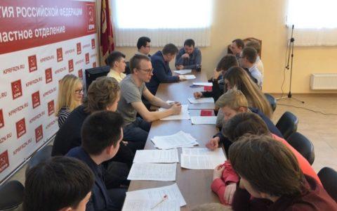 Состоялось расширенное заседание Бюро обкома комсомола