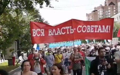 В Хабаровске проходит очередная несанкционированная акция протеста