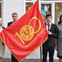 Эстафета Знамени 100-летия Ленинского комсомола: из Ухолово в Кораблино