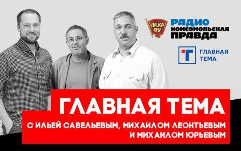 """Главный пиарщик """"Роснефти"""" на всю страну оскорбил республику и главу Хакасии"""