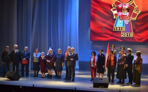К 100-летию Ленинского комсомола в Рязани прошёл праздничный концерт