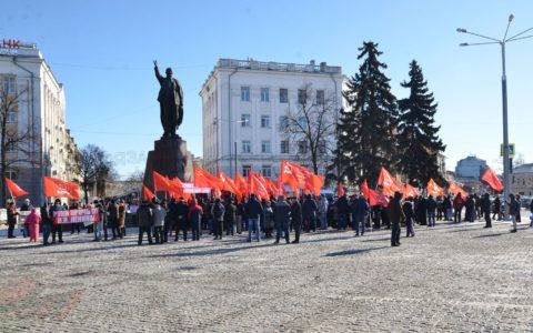 КПРФ провела митинг в Рязани под лозунгом «Хватит грабить народ и кормить олигархов!»