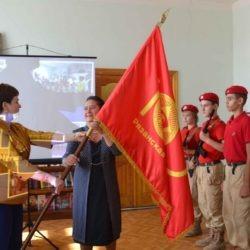 Эстафета Знамени 100-летия Ленинского комсомола: из Кораблино в Сапожок
