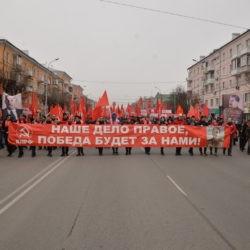 В Рязани состоялись торжественные шествие и митинг в честь 101-й годовщины Великого Октября
