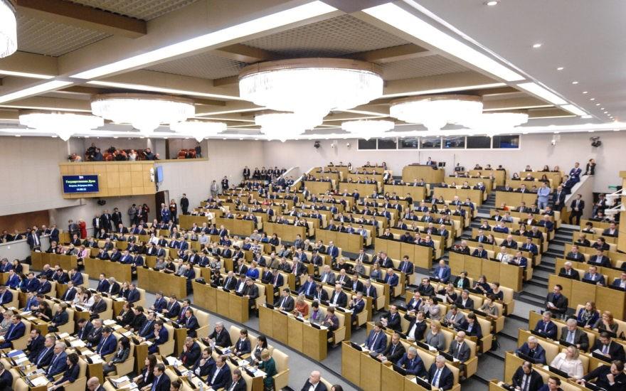 В КПРФ предложили наказывать чиновников за оскорбление граждан