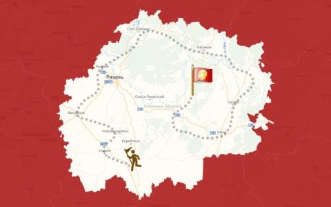 Появилась интерактивная карта маршрута переходящего Знамени 100-летия Ленинского комсомола