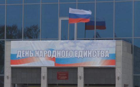 Объединяет ли россиян День народного единства? Праздник, который не прижился…