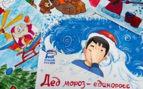 Юрий Афонин: «Дед Мороз – единоросс» вашу пенсию унёс!