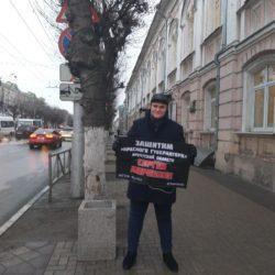 В Рязани и области прошла очередная волна пикетов в поддержку Сергея Левченко и Павла Грудинина