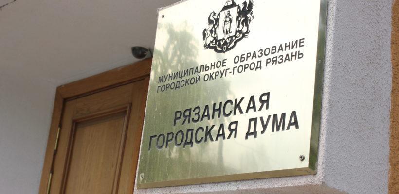 «Единая Россия» не захотела обсуждать меры поддержки населения