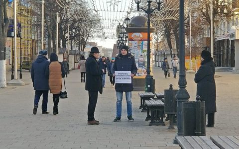 Прекратить травлю! Коммунисты и комсомольцы Рязани выразили поддержку «красному» губернатору Сергею Левченко