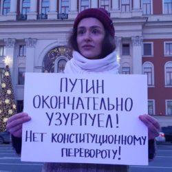 Николай Зубрилин: Фальсификация выборов как способ незаконного удержания власти и метод эксплуатации населения