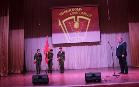 Эстафета Знамени 100-летия Ленинского комсомола: из Сараев в Ухолово