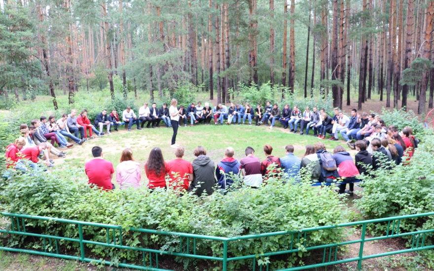 В Солотче прошёл межрегиональный слёт комсомольского актива ЦФО
