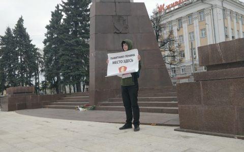 Комсомол заявляет: «Руки прочь от памятника Ленину!»