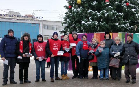 Рязанскую область охватила красная волна протеста