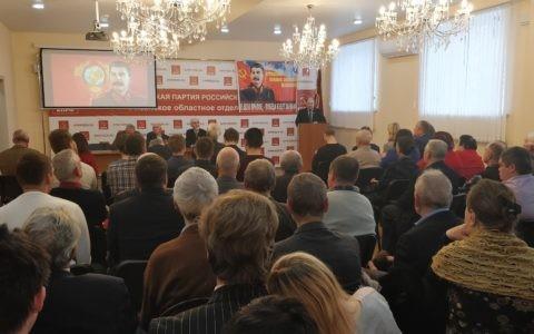 В Рязани прошёл торжественный вечер в честь 139-й годовщины со дня рождения И.В. Сталина