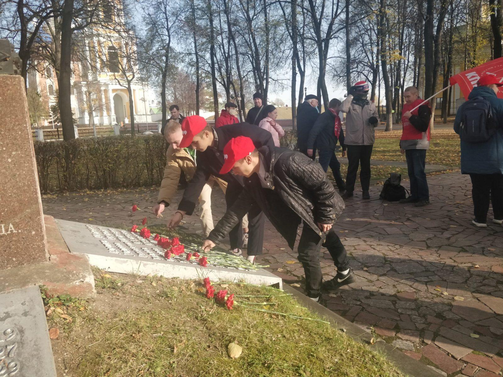 102-я годовщина комсомола в Рязани