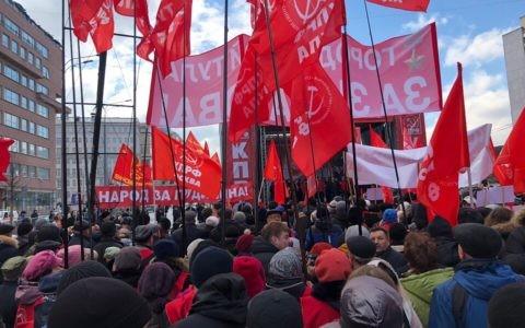 Рязанские комсомольцы приняли участие во Всероссийской акции протеста в Москве