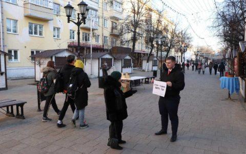 Рязань за Грудинина! Молодёжный актив провёл ряд одиночных пикетов в поддержку «красного директора»