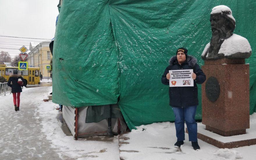 СоЛЖЕницын воспевал власовцев и оправдывал бандеровцев! Комсомол против установки памятников предателям