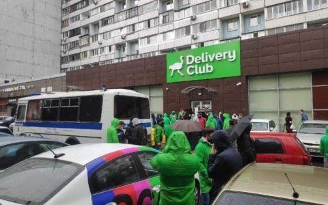 Забастовка курьеров Delivery Club в Москве и Санкт-Петербурге