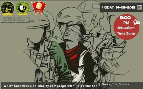 Остановить израильскую агрессию против палестинского народа! Заявление Бюро ЦК ЛКСМ РФ