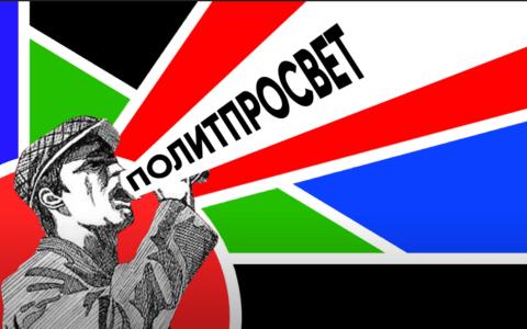 Евгений Морозов о роли комсомола в условиях пандемии