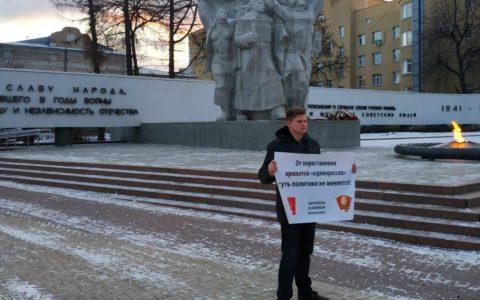 От перестановки «единороссов» суть политики России не меняется