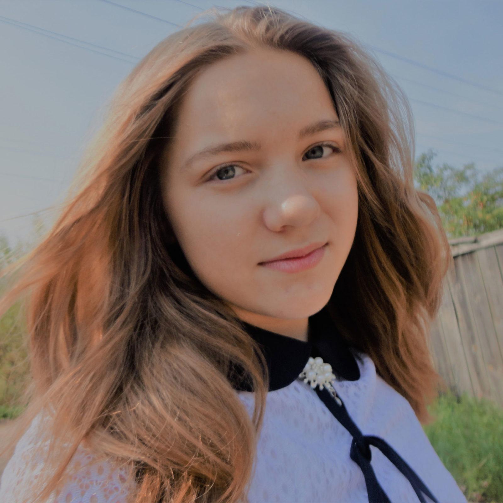 Кузяева Валерия