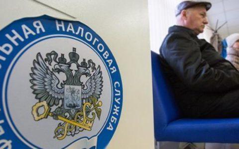 Налоги-2020: Россиян обложат такой данью, что нищими станут все