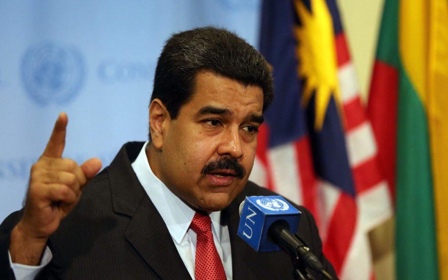 Заявление Бюро ЦК ЛКСМ РФ о солидарности с Боливарианской революцией в Венесуэле