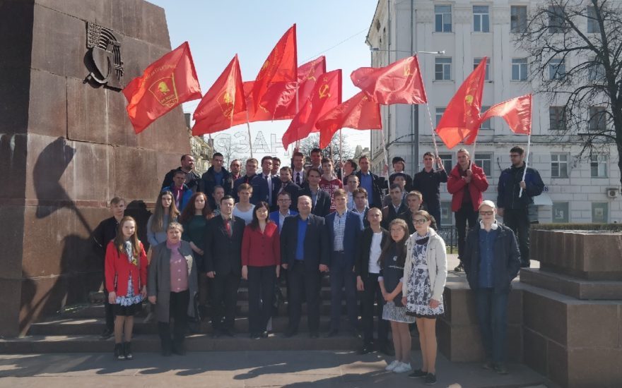 Завершился III Пленум Комитета Рязанского областного отделения ЛКСМ РФ