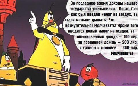 Рязанские власти отказали коммунистам в проведении митинга против пенсионной реформы