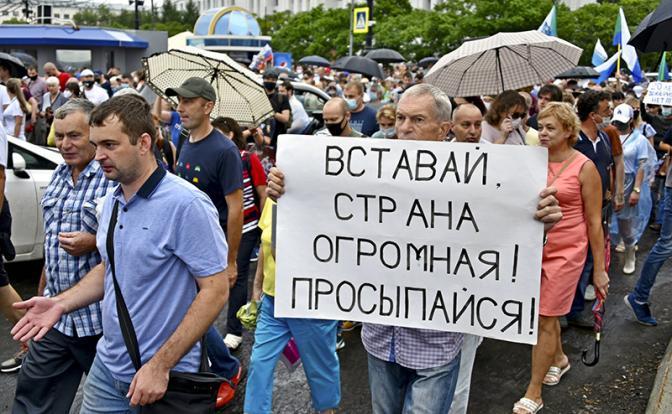 4-я суббота протеста в Хабаровске: Кремль потерял связь со страной