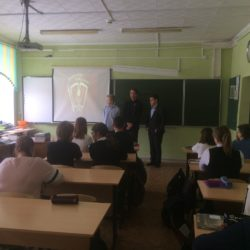 Комсомольцы познакомили одноклассников с молодёжным коммунистическим движением